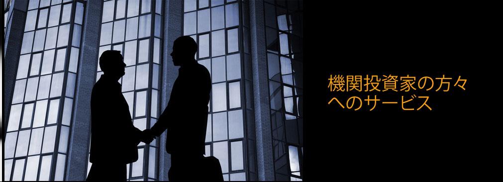 individualinvestors_jp