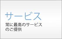 button1_JP