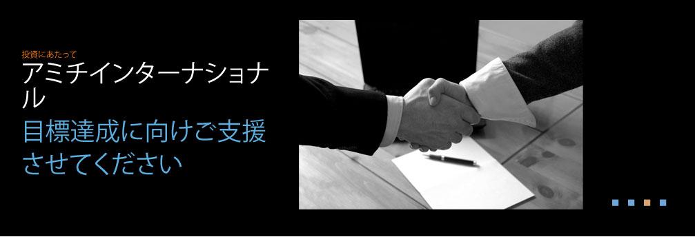 homepage-pic-3-j