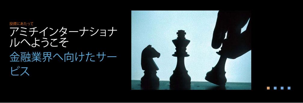 homepage-pic-JP